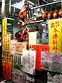HK Wan Chai Stewart Road 再興燒臘飯店 BBQ meat shop a.jpg