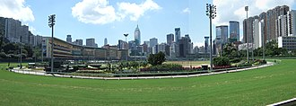 Happy Valley Racecourse - Image: HV racecourse