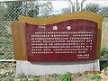 Haidian, Beijing, China - panoramio (113).jpg