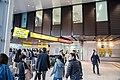 Harajuku Station (50015379541).jpg