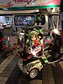 Hatsune Miku pizza delivery itansha of Domino's Pizza Japan 20130823.jpg