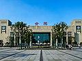 Hefei Railway Station 1.jpg