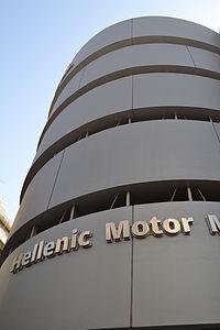 HellenicMotorMuseum3.JPG