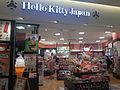 HelloKitty store.jpg