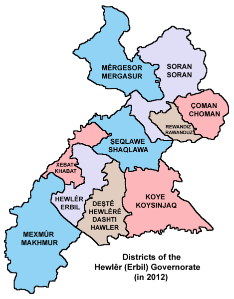 Delwedd:Hewler governorate 2012.png