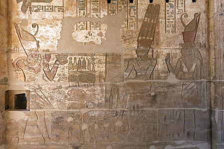 Relief of Persian king Darius I in Egypt