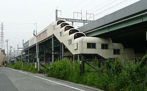 Higashi-Miyahara Station - Higashi-Miyahara Station in September 2008