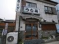 Higashiasakawamachi, Hachioji, Tokyo 193-0834, Japan - panoramio (222).jpg
