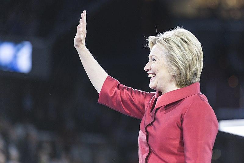 File:Hillary Clinton AIPAC 2016 Waving.jpg