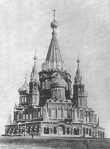 Holy Mikhail Kathedral (old).jpg