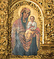Holy Mother with a Child - Google Art Project.jpg