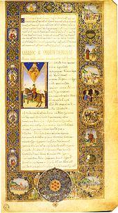 Die Ilias in einer Handschrift des 15. Jahrhunderts mit Miniaturen von Francesco Rosselli. Florenz, Biblioteca Medicea Laurenziana, Plut. 32.4, fol. 43r (Quelle: Wikimedia)