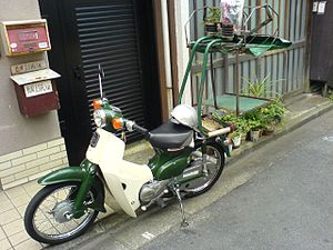 Honda Super Cub - Late 2000s Super Cub