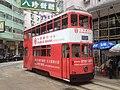 Hong Kong Tramways 25(022) Shau Kei Wan to Sheung Wan(Western Market) 07-06-2016.jpg