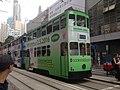 Hong Kong Tramways 57(109) Sheung Wan(Western Market) to Shau Kei Wan 11-04-2016.jpg