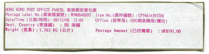 File:Hong Kong stamp type PO6.jpg