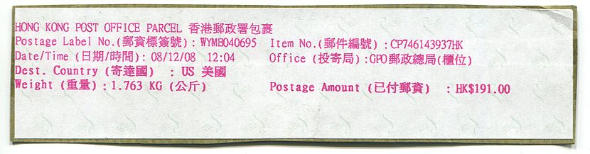 Hong Kong stamp type PO6.jpg