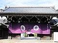 Hongan-ji National Treasure World heritage Kyoto 国宝・世界遺産 本願寺 京都419.JPG