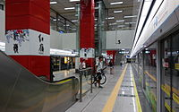 Hongling station Platform 20130913.JPG