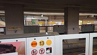 Honjin Station Metro station in Nagoya, Japan