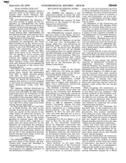 Pecora commission report 1934 pdf
