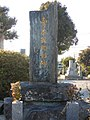 Honoring monument for Baisao at Ryushin-ji Saga.jpeg