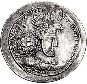 Hormizd II - Image: Hormozd II Sasanian Coin Historyof Iran