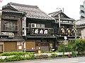 Horse meat restaurant by sun summer in Nihonzutsumi, Tokyo.jpg