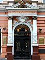 Hotel Pod Orłem, (5).JPG