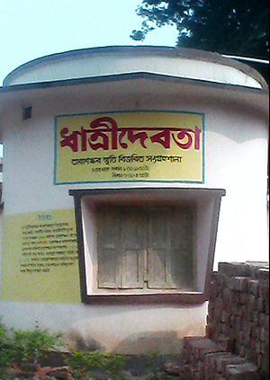 Tarasankar Bandyopadhyay - House of Tarashankar Banerjee. Luvpur. Birbhum