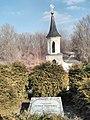 Hram svete Petke Vukovar SPC-Храм свете Петке СПЦ 08.jpg