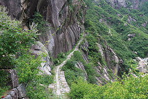 Jixi County - The ancient Huihang Trail, connecting Anhui's Jixi County with Zhejiang's Lin'an City