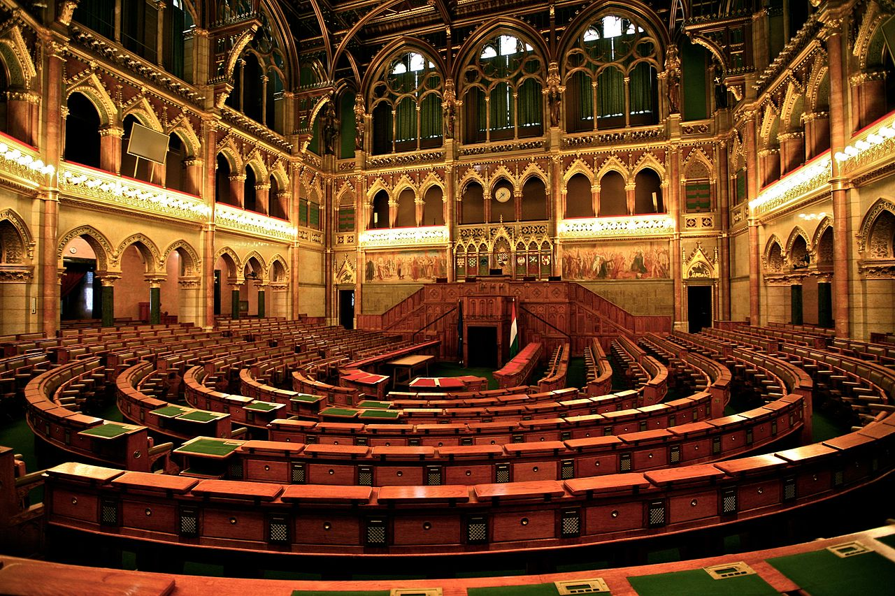 House Of Commons Foyer : File hungarian chamber  g wikimedia commons