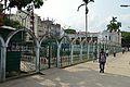 Husaini Dalan - Imambara Complex - Dhaka 2015-05-31 2641.JPG