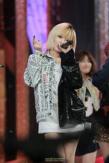 Hyuna - WikipediaHyuna 2013