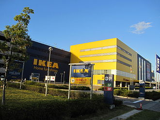 IKEA - IKEA store at Port Island in Kobe, Japan, one of the very few IKEA stores with direct mass transit access.