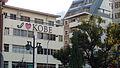 I love KOBE (8463927151).jpg