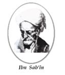 Ibn Sab'in.png