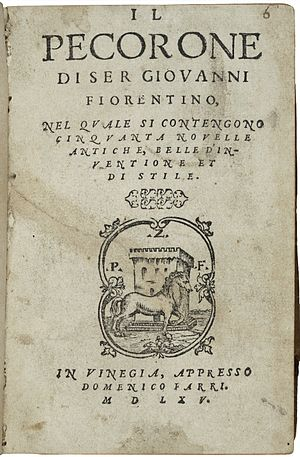 The Merry Wives of Windsor - The title page from a 1565 printing of Giovanni Fiorentino's 14th century tale, Il Pecorone.