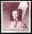 Ilia Usyskin.jpg