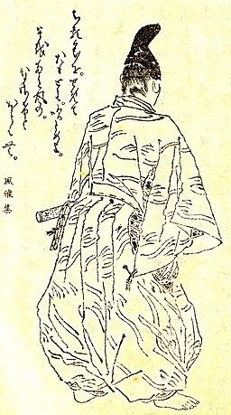 Imagawa Sadayo