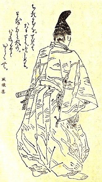 Imagawa Sadayo - Picture of Imagawa Sadayo by Kikuchi Yosai