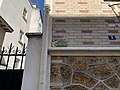 Immeuble 3 rue Lemancel Nogent Marne 4.jpg