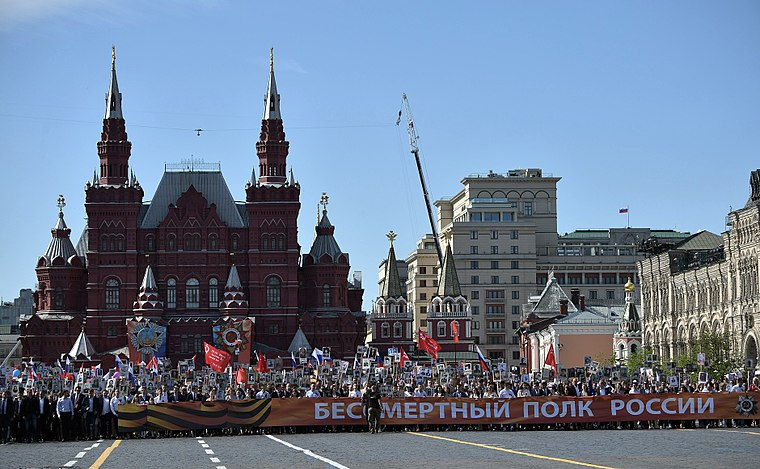 Immortal Regiment in Moscow (2018-05-09) 07.jpg