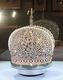 Imperial Crown of Russia (copy by Smolensk Diamonds company, 2012) - photo by Shakko 11.JPG