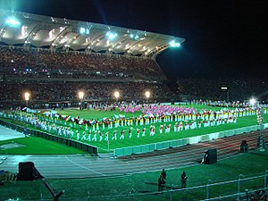 Estadio Polideportivo de Pueblo Nuevo - Image: Inauguración Copa América 2007