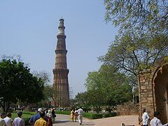 India-Qutb-Tower.jpg