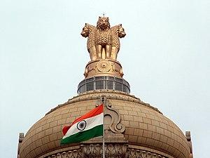 Tricolour (flag) - Image: India flag emblem