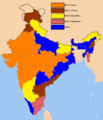 Indian states NDA.png