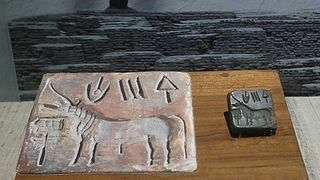 Indus script Short strings of symbols associated with the Indus Valley Civilization